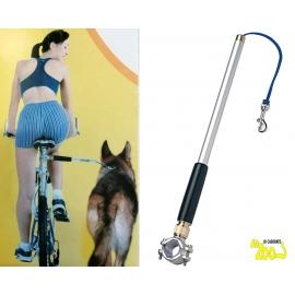 Guinzaglio per bicicletta Walky Dog